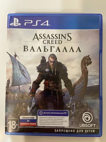 Assassins creed Вальгалла PS4/PS 5