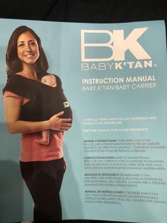 Кенгуру слинг детская переноска Baby K'Tan Baby Cotton Carrier