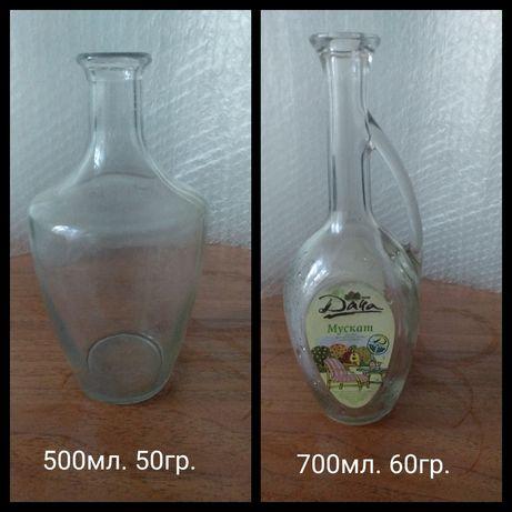 Винтажные  бутылки под вино или в коллекцию.