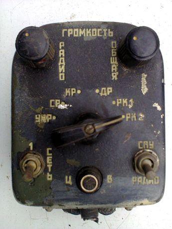 Сетевое радиооборудование ссср