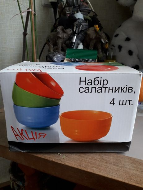 Набор салатниц 4шт.керамика
