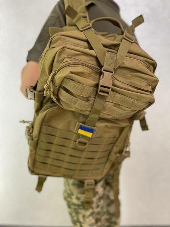 Рюкзак тактический 45 литров