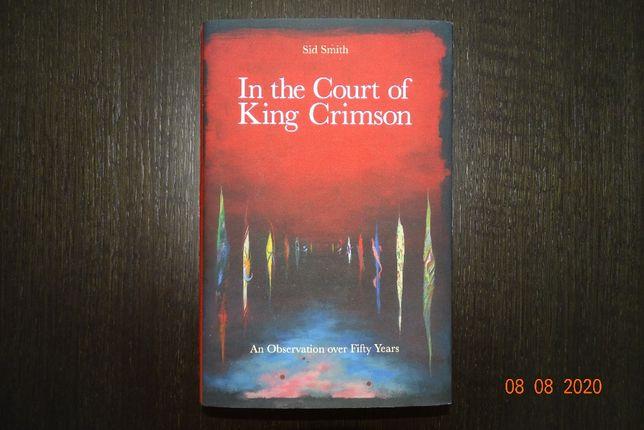 sid smith - in the court of king crimson, książka, nowa, nieużywana