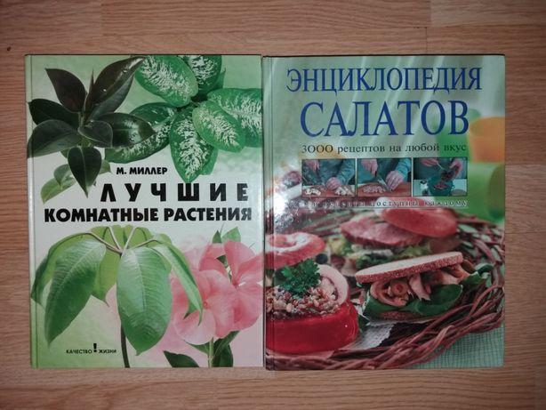 Книги подарочные
