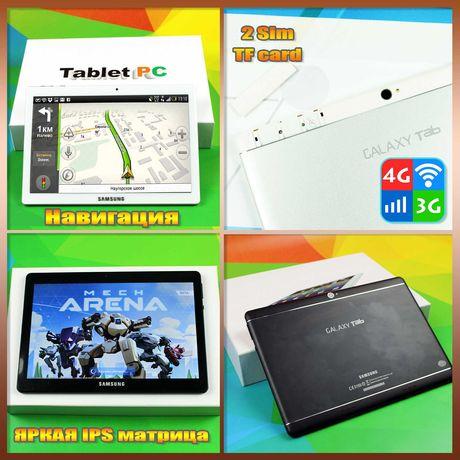 """Samsung Galaxy Tab 10.1"""", 2/16Гб, 2/32Гб, 4/64Гб, IPS/2Sim/Wi-Fi"""