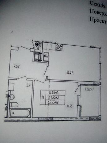 """1-кім квартира(кухня-студія)  в новобудові у ЖК""""Viking Park"""""""