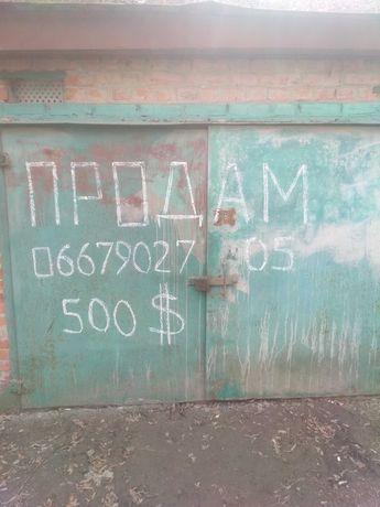 Продам гараж в пгт.Ладан