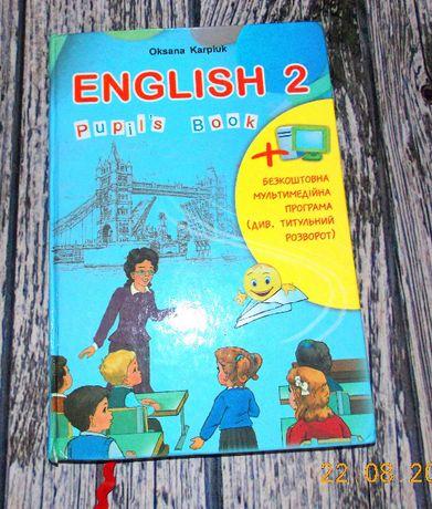 Учебник English 2 класс на украинском О.Карпюк