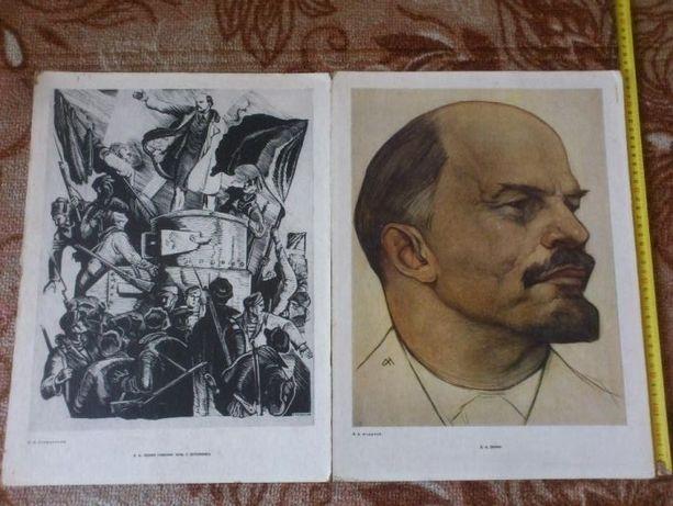 Репродукция на картоне Ленин СССР