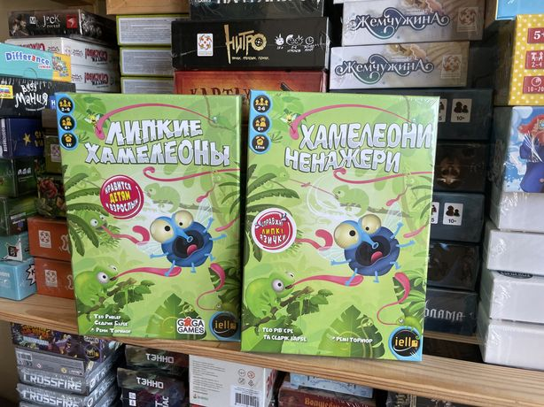 Липкие хамелеоны - игра - в наличии только на украинском!!!
