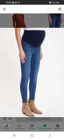 Штани,легінси,джинси для вагітних, розмір л-хл,ціна за 2 шт+ подарок