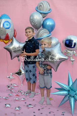 Шарики для мальчиков Черкассы, шары воздушные гелиевые, гелевые