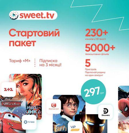 Стартовый пакет sweet tv по выгодной цене