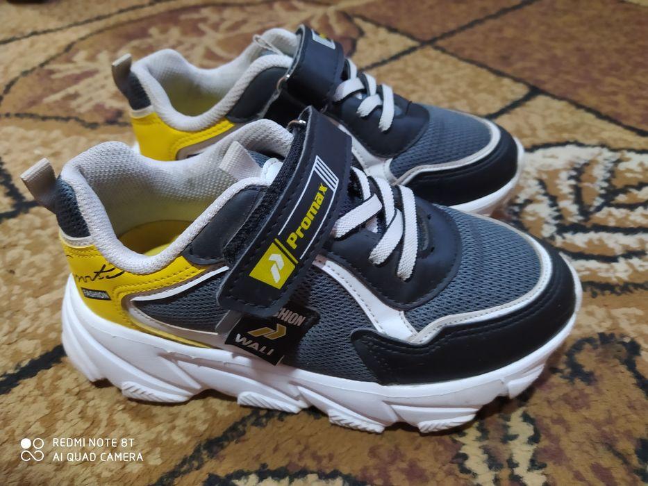 Взуття для хлопчика Ходосовка - изображение 1