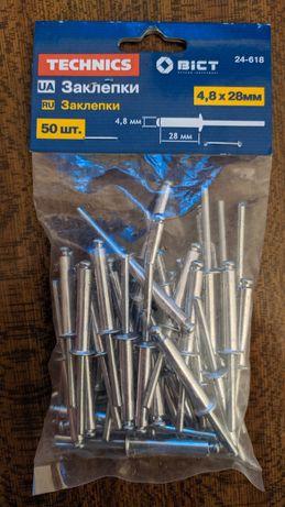 Заклепки алюминиевые вытяжные 4.8х28 мм (50 шт)