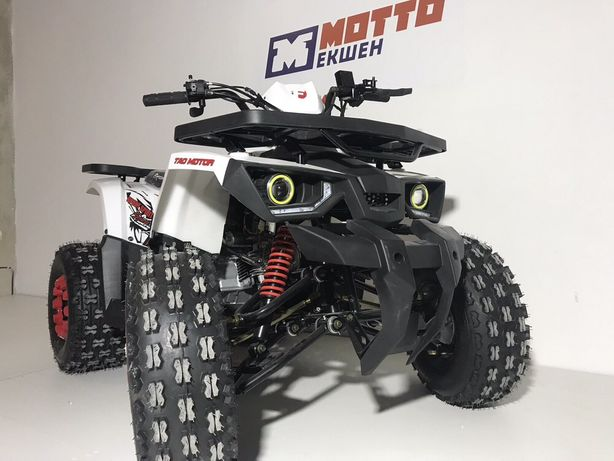 Квадроцикл Forte Hunter 125