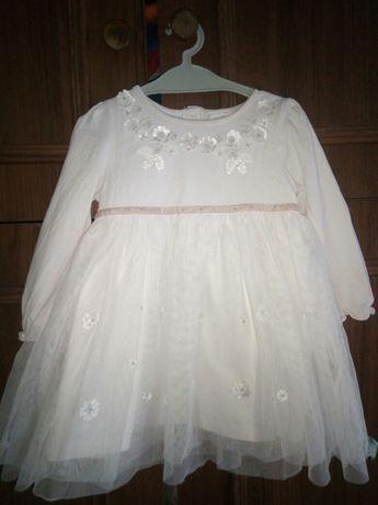 Нарядное Платье Next 1-1,5