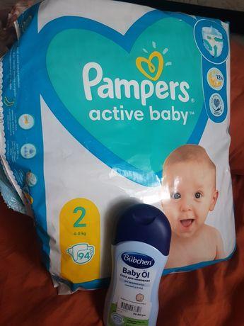 Pampers Active baby 2. Памперси + олійка для немовлят