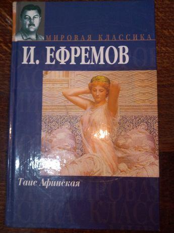Книги б/у книги Все