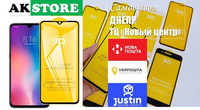 5D 9D Стекло Xiaomi Redmi note 9s 8t 8 8a pro 7 7a 6 5 + 4x Mi max 2 3