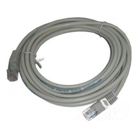 Патчкорд для интернета LAN кабель на 20 м