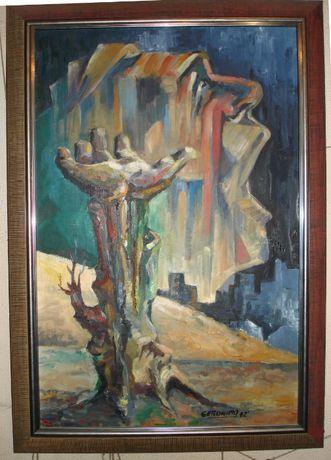 Картина « Дерево – рука ».