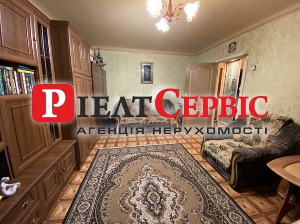 3-кімнатна квартира з Косметичним ремонтом. ЦЕНТР