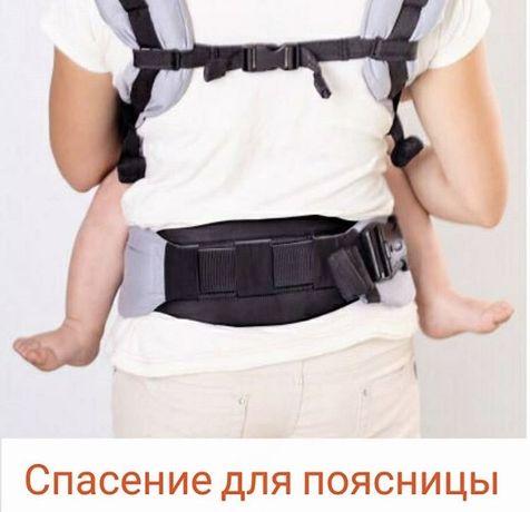 Вставка в пояс для поддержки спины эрго-рюкзак слинг НЕ кенгуру май