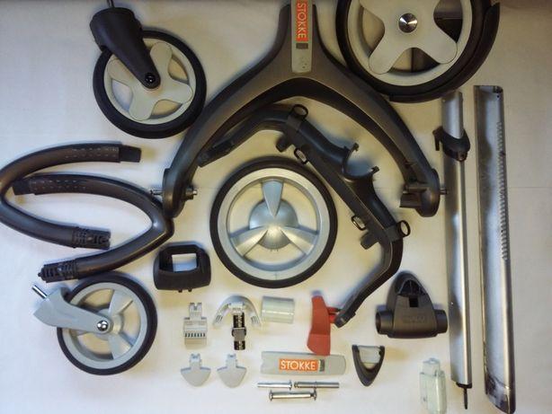STOKKE ЗАПЧАСТИ/РЕМОНТ шасси,коляска,колеса,Crusi,Xplory,Trailz,Scoot