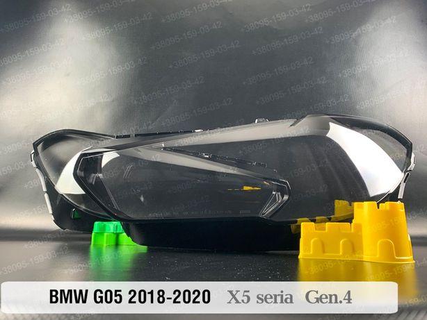 Стекла фар BMW G05 X5 G01 X3 фара БМВ G06 X6 G02 X4 стекло фары Х3 Х5
