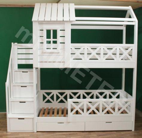Двухъярусная кровать Камилла, ліжко двоповерхове, кровать двухярусная
