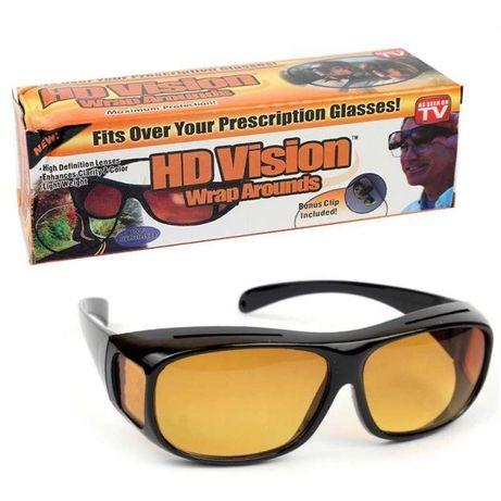 Антибликовые очки для водителей HD Vision