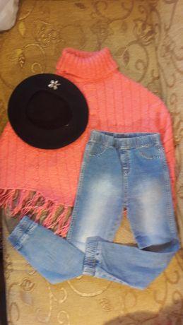 Zestaw ubrań dla dziewczynki 122-128