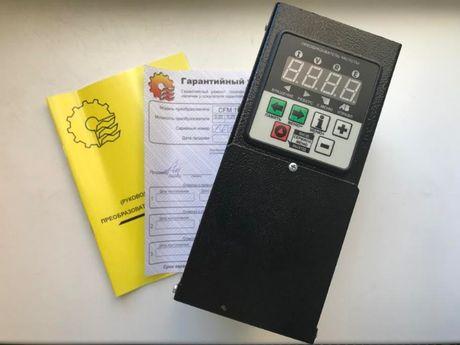 Частотный преобразователь, частотник, 220В,380В,частотний перетворювач