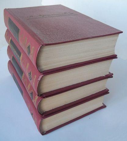 Лермонтов собрание сочинений в 4 томах 1979