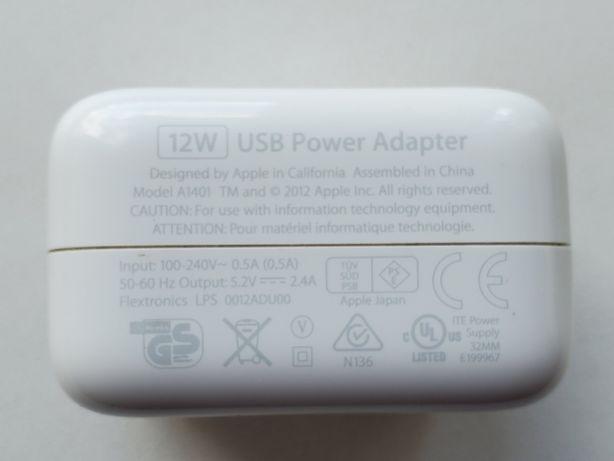 Блок питания ОРИГИНАЛ 2.4А 12W iPad iPhone