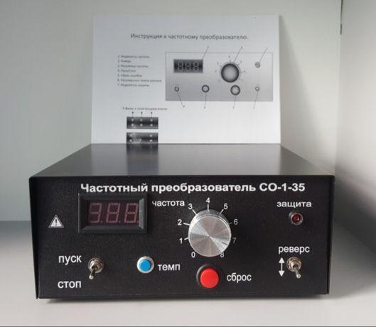 Частотный преобразователь, частотник, редуктор, мотор, электромотор