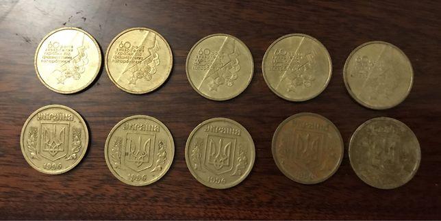 1 гривна 1996 5 штук и бонус