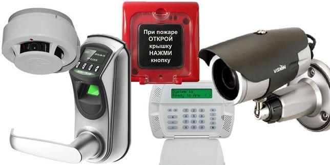 Монтаж охранно- пожарной сигнализации