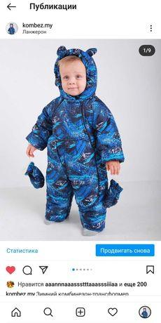 Готовый магазин детской одежды инстаграм скоро начало сезона с товаром