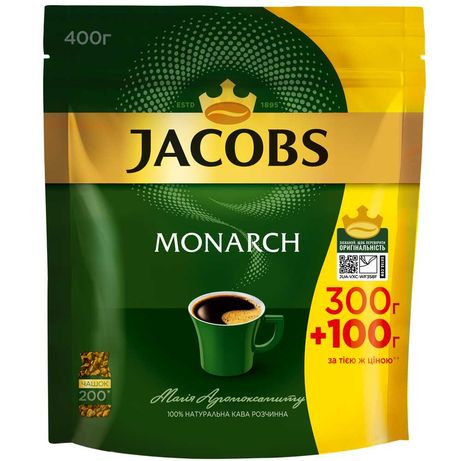 Jacobs Monarch растворимый кофе 400г, 100% ОРИГИНАЛ