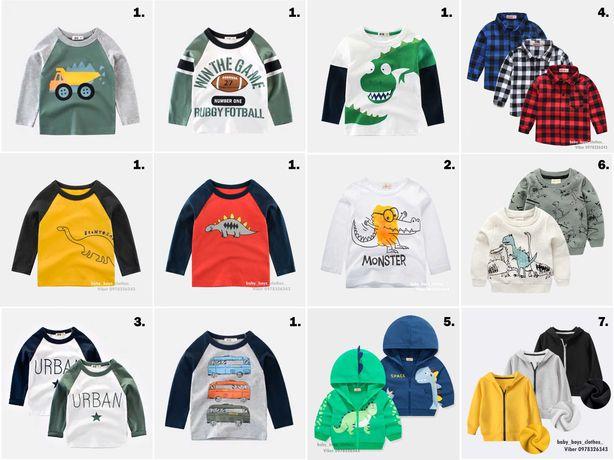 Кофта рубашка толстовка Реглан свитер  для мальчика детская Футболка