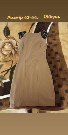 ---Жіноча сукня---