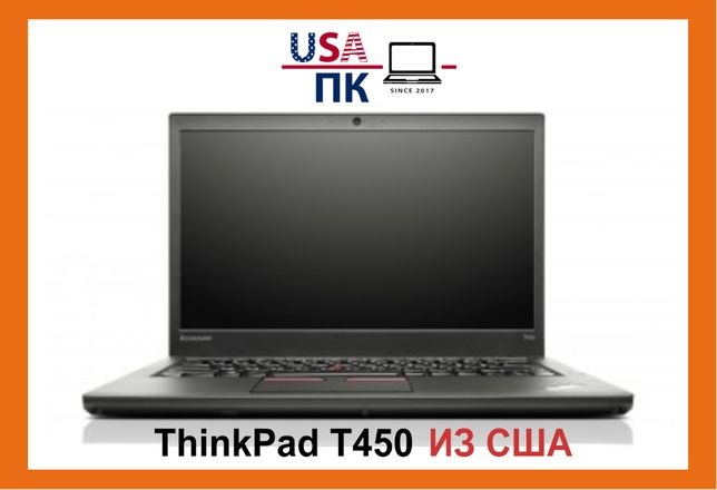 "Lenovo Thinkpad T450 14"" Core i7-5600u / 12Gb DDR3 / 360Gb SSD"
