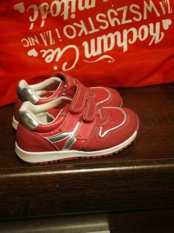 Buty dla dziewczynki rozmiar 23