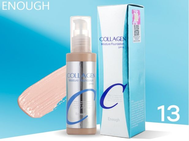 Новый тональный крем Collagen.