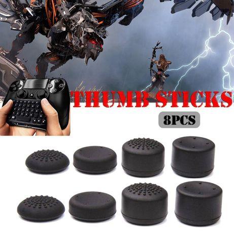 Набор защитных накладок на стики контроллеров
