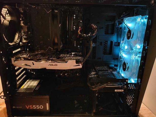 Komputer gaming i7 plus GTX 1070 OC