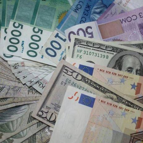 Займ,деньги в долг от частного инвестора ,без залога по все Украине