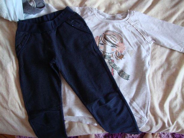 Bluza ze spodniami dla 9 latki